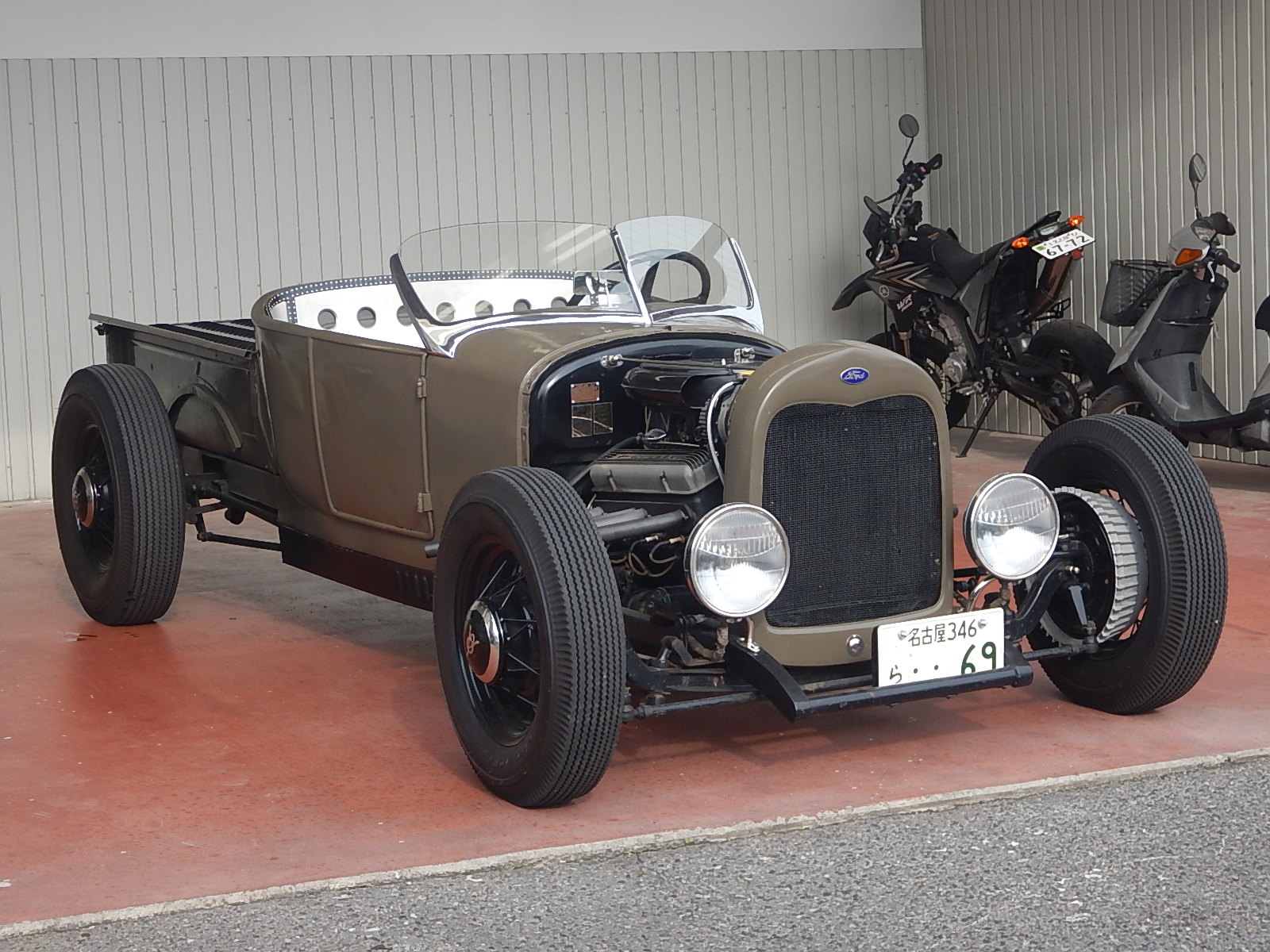 Ford other
